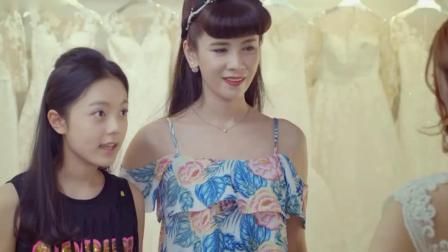 我的体育老师:王小米试婚纱,这身材也太好了,马莉:老马果然赚大发了