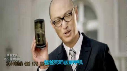 【测试】8848钛金手机逗比广告 逗比空编辑