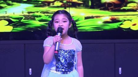 天翼之星主持人播音培训中心第四季童声朗朗节目