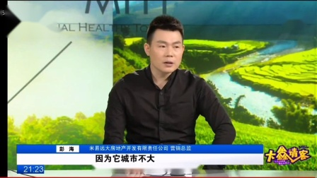 CDTV-5《大鑫请客》(2018年11月17日)