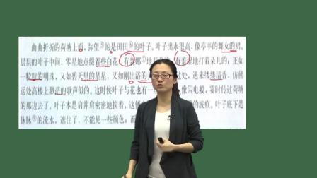 2019高中三年级教师资格证考什么语文试讲优秀模板浙江ycls