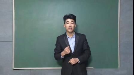 2019高中三年级课10分钟试讲视频数学培训视频山西ycls