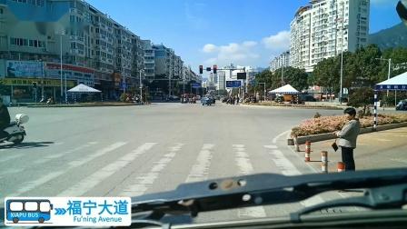 霞浦公交1路(左转方向)POV
