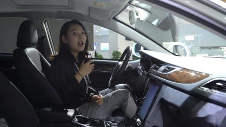 2018 广州车展丨雨丝视频体验众泰Z500EV Pro