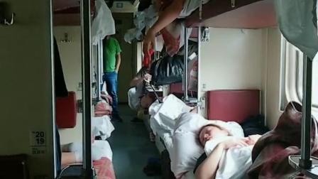 俄罗斯列车上...