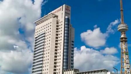 城市街拍大庆广电大厦广播电视塔