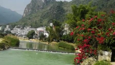 巴马~长寿村美景
