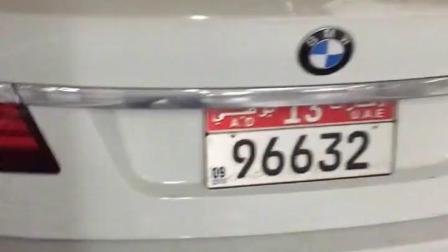 迪拜富豪废弃的宝马750Li...?