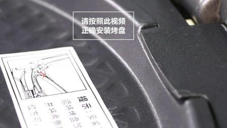 利仁电饼铛(美猴王)正确安装烤盘视频