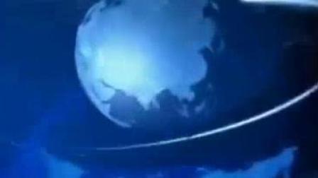 我在上海电视台午间新闻2007-2010年片头截了一段小视频