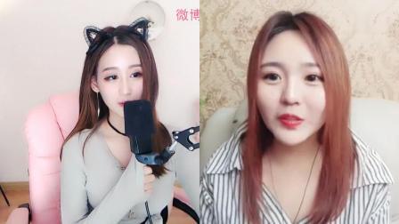 熊猫女主播沙拉sala直播视频2018.11.18-2