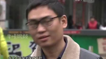 20181116(宏琪说交通)别让手机成事故诱因