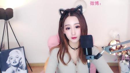 熊猫女主播沙拉sala直播视频2018.11.18-1