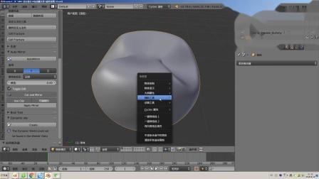 beldnerCN-自带插件说明-网格部分-03-bsurface工具