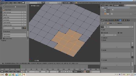 beldnerCN-自带插件说明-网格部分-06-面优化工具(游戏向)