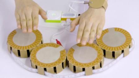 神经元艺术家套件-神奇手鼓