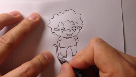 金龙手绘简笔画.卡通人物-老奶奶的画法3