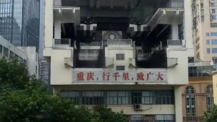 飞渡长江索道