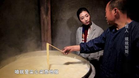 进货时原料挑贵的、不挑油豆皮另卖高价……小小豆腐坊竟有这么多门道!