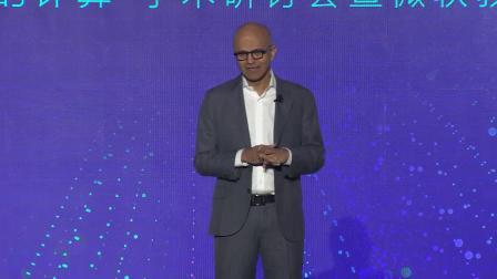 """2018年""""二十一世纪的计算""""学术研讨会暨微软教育峰会——萨提亚·纳德拉"""
