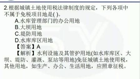 初级会计职称小练习@南通上元会计培训班!