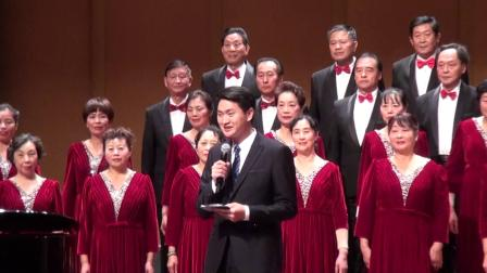 第11 届金陵合唱节展演——江宁区文化馆童欣合唱团