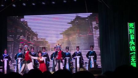 20181031黄岩高桥街道八份村 越剧六月飞雪2钱江小百花越剧团IMG
