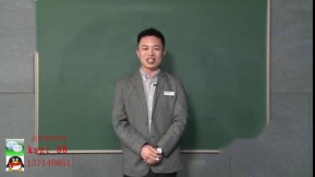 2019高中教师资格证试讲时间政治面试试讲答辩云南ycls