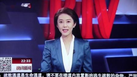 BTV新闻播出 三江源发现黑狼