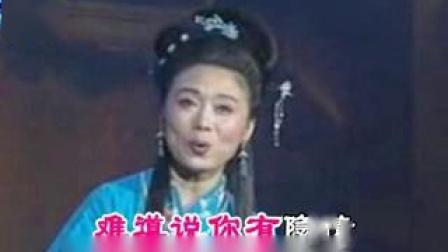 黄梅戏《金玉奴》月儿弯弯照九州(原唱)_标清