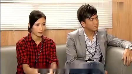 谈情说爱杨怡与林峰分手后初次见面,太尴尬了!明明相爱却不能在一起!