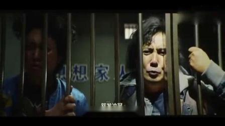 我在西虹市首富: 沈腾进了监狱, 写了一首好诗, 沈腾: 怒发冲冠, 仰天长啸!截了一段小视频