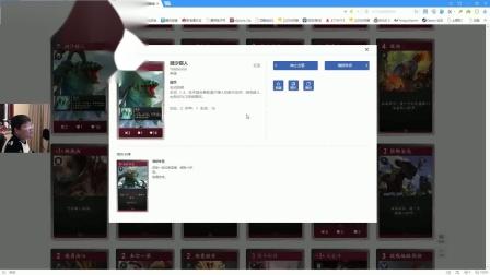 毕游侠的Artifact教学  全部红色牌 英雄+卡牌 轮抽评价