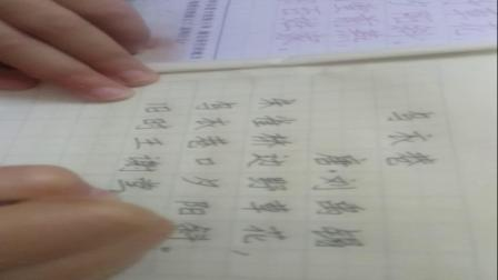 二年级书写达人(现读三年级)吴慧莹(2)