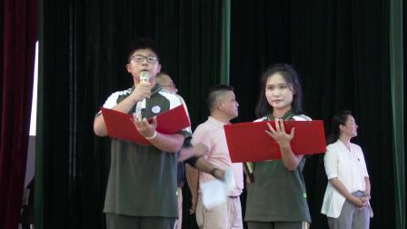 2018年东莞市轻工业学校十八岁成人礼宣誓仪式16级成人礼-快讯