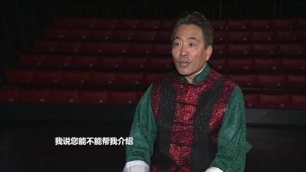 天津戏法郭玉文专访《大褂里的故事》