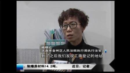 11月18日辽宁卫视正在行动
