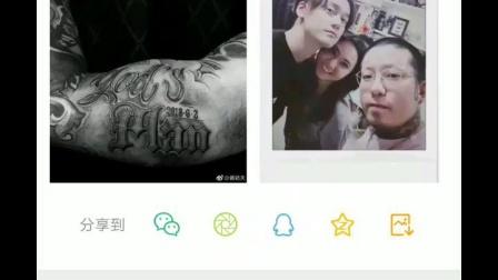 蒋劲夫家暴日本女友?