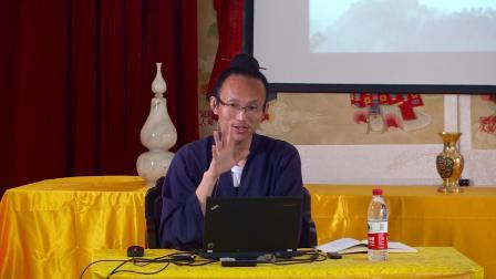 北京白云观白云讲堂传统文化公益讲座《列子(七)》力命(1)