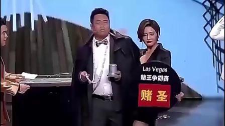 宋晓峰、文松、王龙爆笑