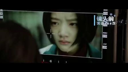 《悲伤逆流成河》:花絮,镜头前哭过186次镜头外情绪崩溃17次!