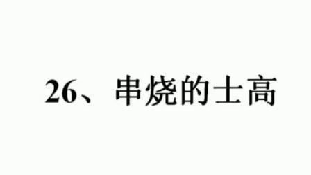26、2011全中文串烧联唱 联唱的士高 中文串烧的士高 汽车大碟