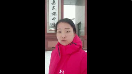达日县民族中学