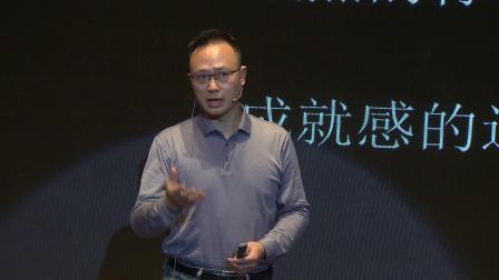 创新的原力 | 江波@TEDx漕河泾