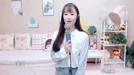 乐翼好声音:YY美女主播馒头翻唱冯提莫的《再见前任》