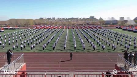 2018年唐山工业职业技术学院新生军训会操全程录像