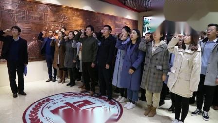石家庄一中71周年校庆高二级部全体教师宣誓