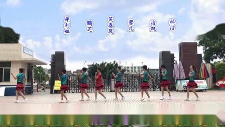 广场舞《等着我来爱》笑春风编舞团队表演