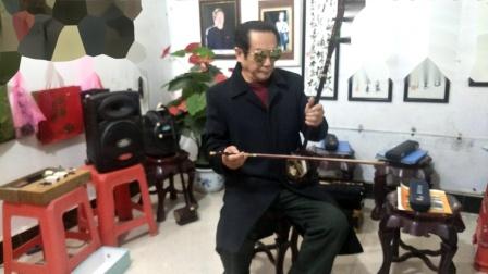 侯书林超低音二泉弦演奏《二泉映月》