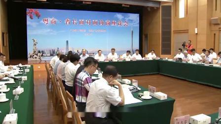 访广东省省长马兴瑞:让支持民营经济的政策更好用、更管用